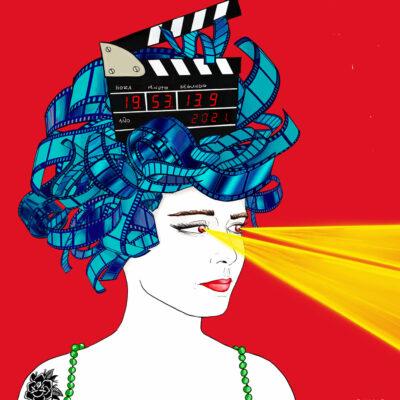Festival La Mujer y el Cine.